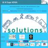 9a. Conferència BioEconomic - Tarragona Smart City